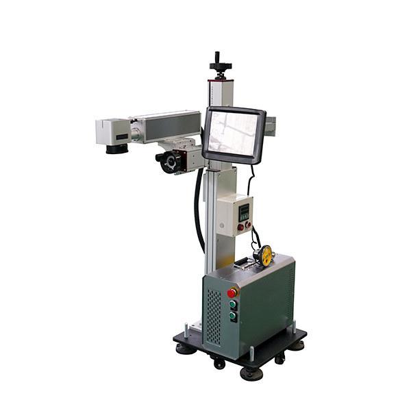 Yianrui Fiber laser marking machine
