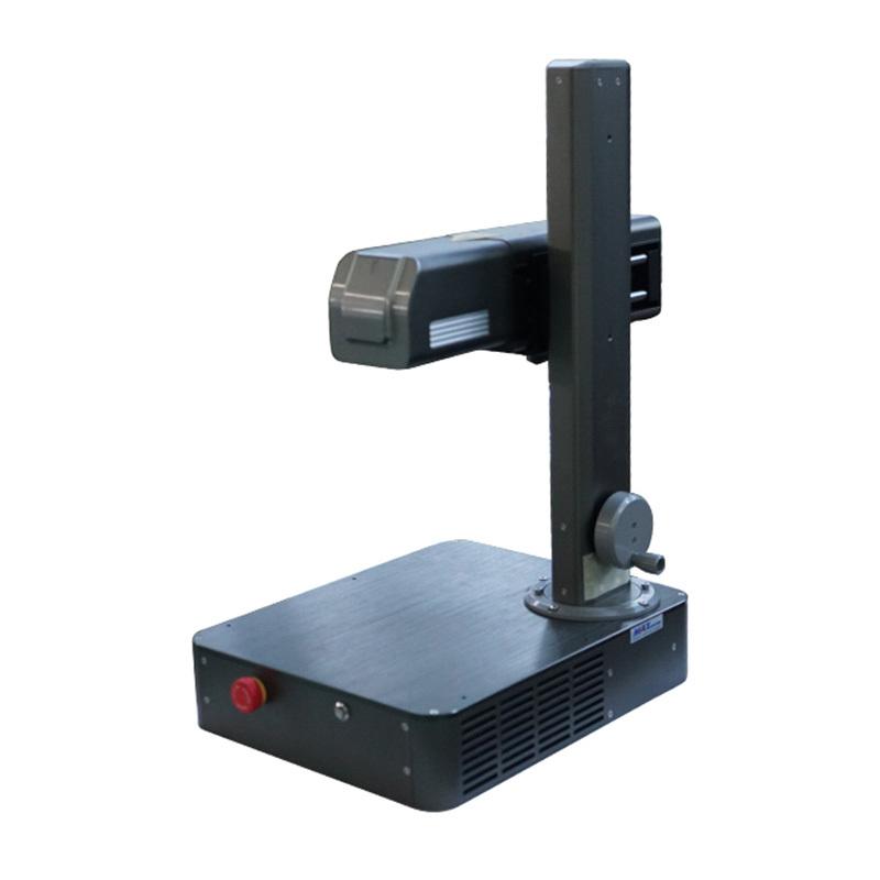 20W MAX laser generator hobby portable mini fiber laser marking machine