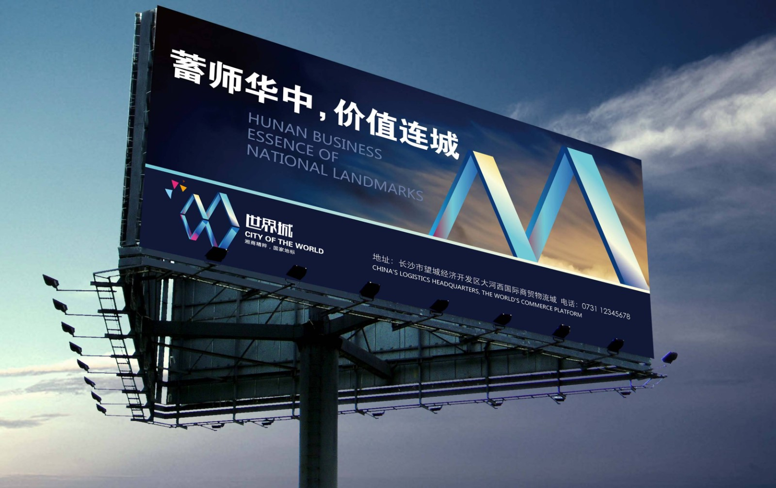 news-Application of laser cutting in advertising industry-Lxshow-img