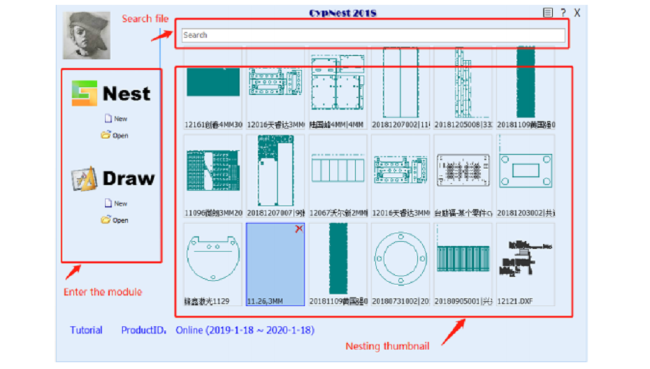 Metal Plate Fiber Laser Cutting User Manual Plane nesting software