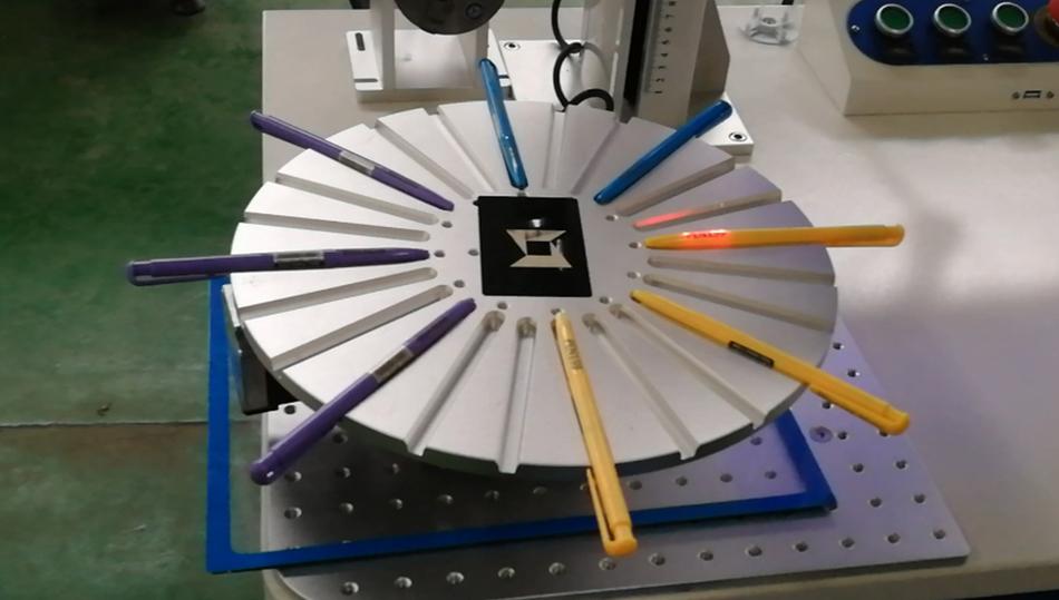 Rotation equipment