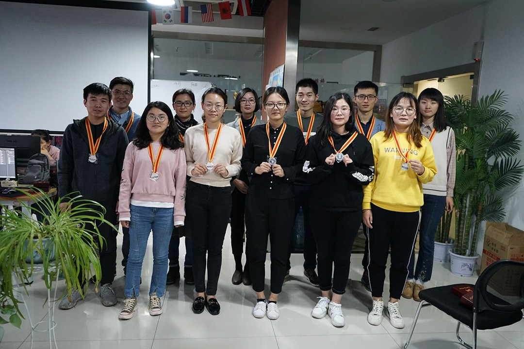 news-Third Quarter Conference 2019 - Renewed Achievements-Lxshow-img-1