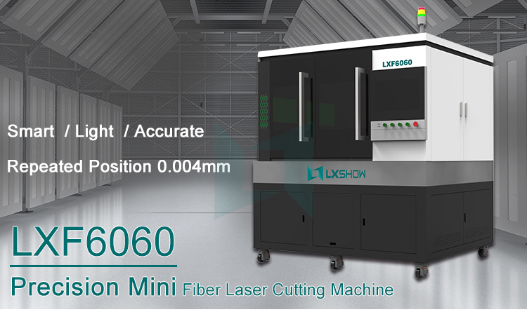 product-Lxshow-High Precision mini small fiber laser cutting machine LXF6060 with linear motor ball