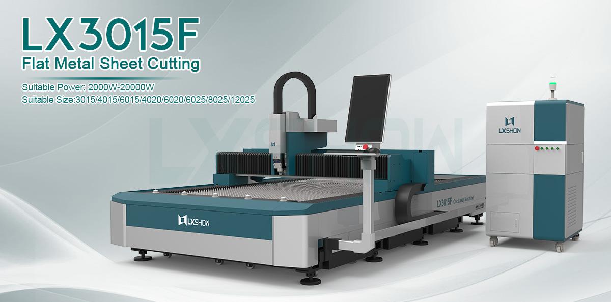 product-LX3015F 2021 New design fiber optic laser 2000w 3000w 4000w 6000w 8000w 10000w 12000w 15000w