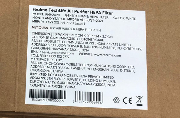 news-The realme air filter will be listed in India next week You can see the figure of the fiber las